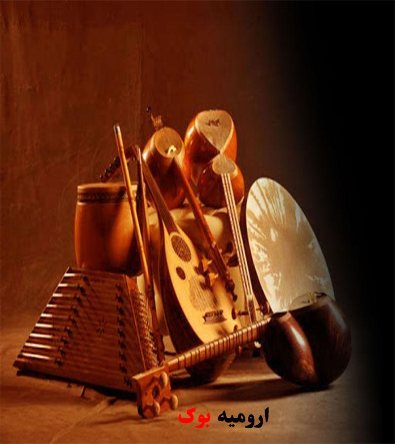 آموزشگاه موسیقی باربد ارومیه